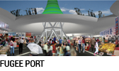 mdba_about_architecture_fugee_port