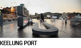 mdba_about_architecture_keelung_port