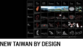 mdba_about_prizes_guallart_architects_new_taiwan_bydesign