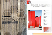 mdba_about_publications_architecturematerialandtexture1and2